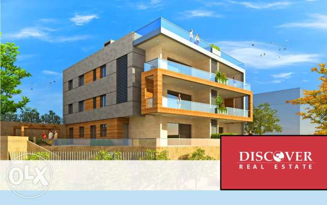 Apartment for Sale at Baabdat ( Chammis)