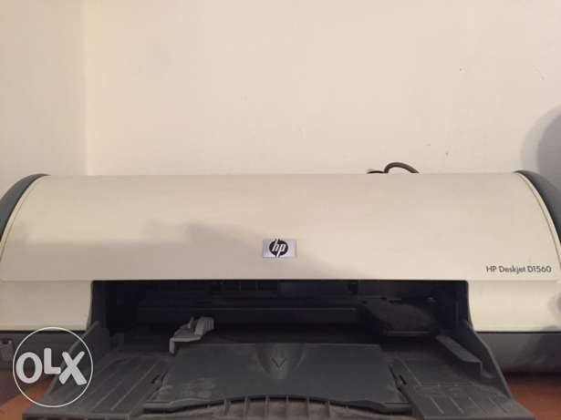 Printer - HP Deskjet D1560