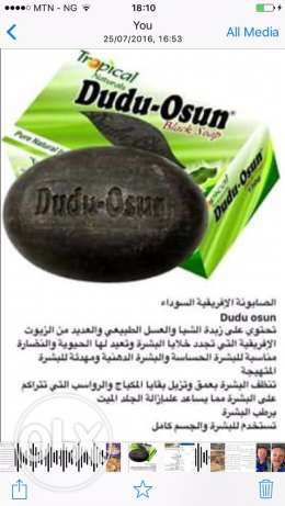 black soap for your face