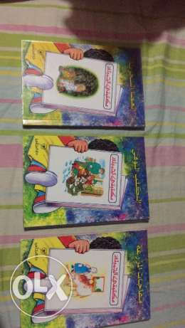 Arabic book series for kids