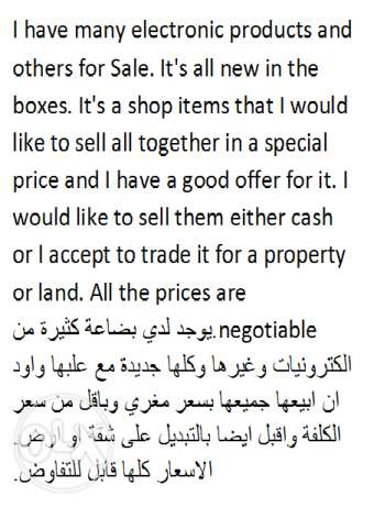 Many items for Sale ( Best Deal ever) عاليه -  1