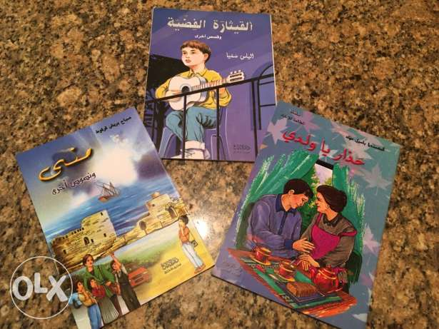 3 Arabic story books
