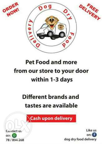 Dog dry food delevery