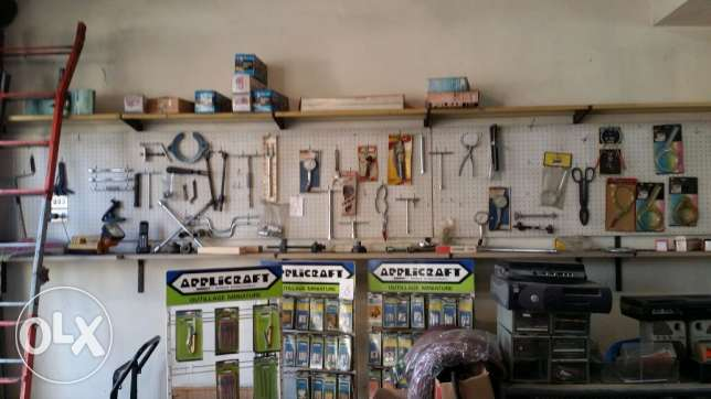 Tools stock for sale