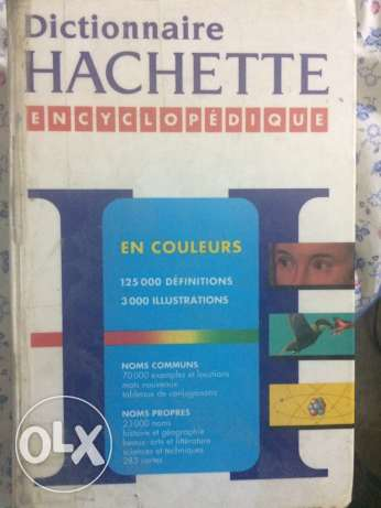 encyclopedique Hachette