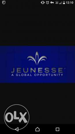 Jeunesse lebanon new branch