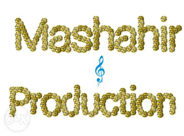 Mashahir Music Production