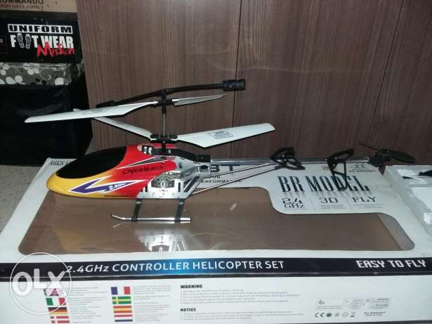 Rechargeable Remote Control Helicopter
