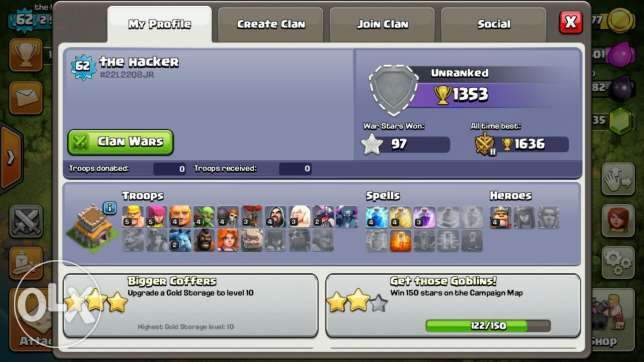 clash of clans بعبدا -  2