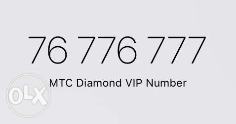 MTC Diamond Vip Number
