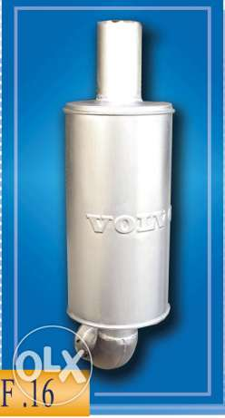 Silencer for Volvo Penta generator.