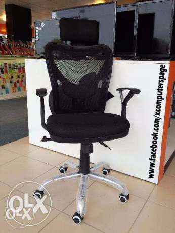 Office Chair One 110$