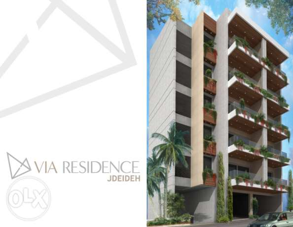 Via Residence - A new amazing project in Jdeideh