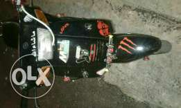 Motorcycle int 1 for sale