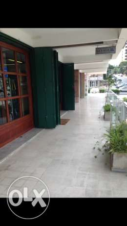 horch- Tabet - store / office -70 m