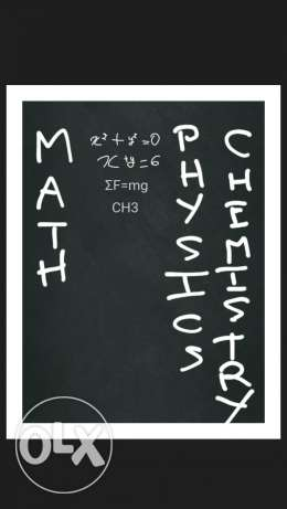 Math, physics and chemistry lessons