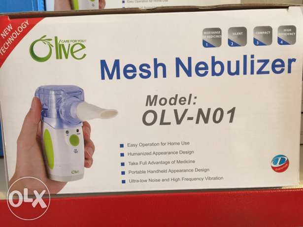 nebulizer portable صور -  1