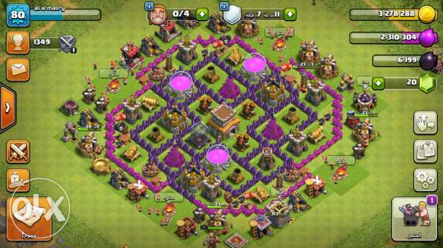 Clash of clans th8  90% max