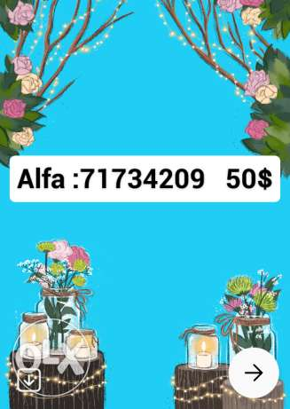 Number alfa lal be3