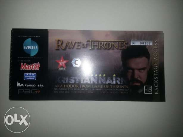 Rave of Thrones Backstage ticket