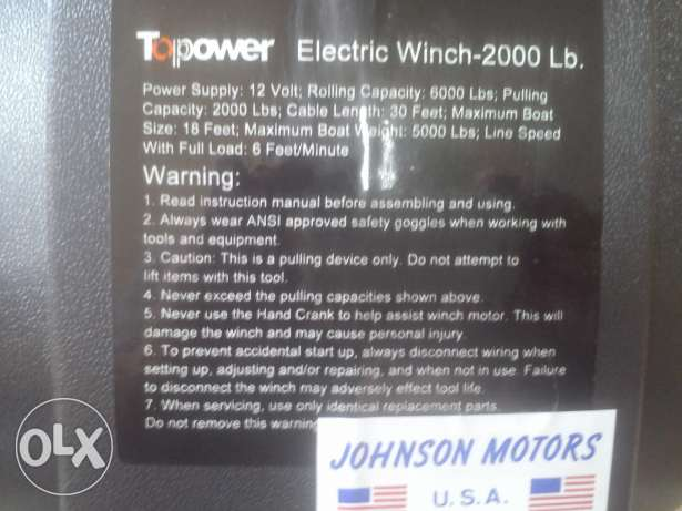 Electical winch