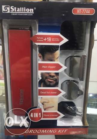 4 in 1 hair trimmer