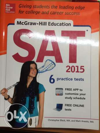 SAT books for sale سن الفيل -  3