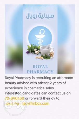 Beauty Advisor with experience for a reputable pharmacy
