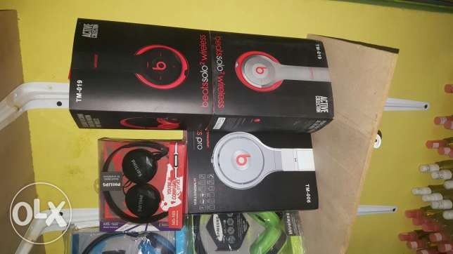 New beats and many colors for a order whatsapp