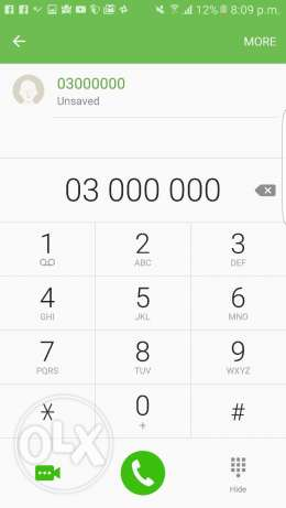 Number for call only