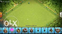 Clash of clans 9 Max and king 17 queen 16