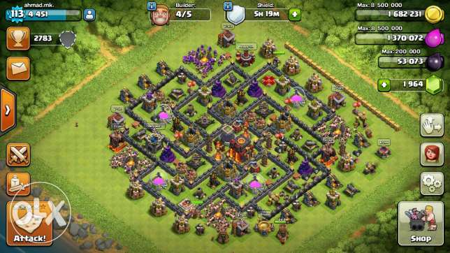 Clash of clans for sale عرمون -  1