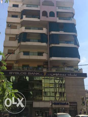 furnished apartment for rent in ain el remmeneh