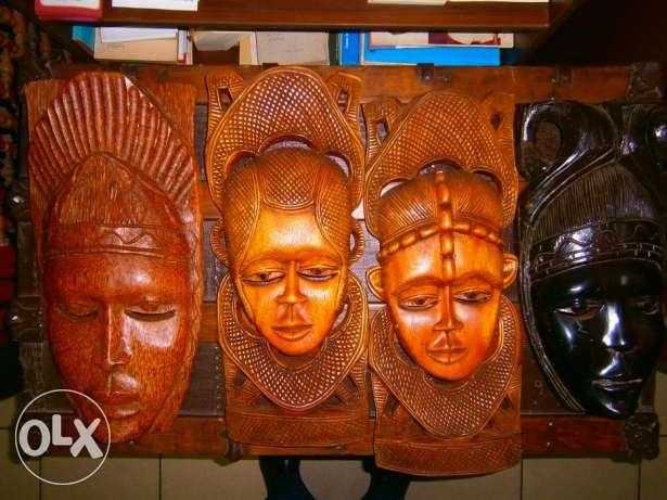 collection african mask