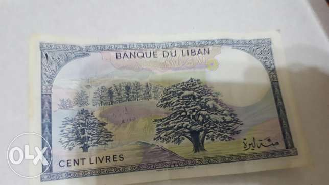 Old lebanese money 100 lira