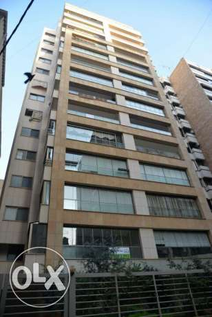 165 sqm apartment for sale in Beirut