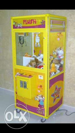 Crain coin operated machine