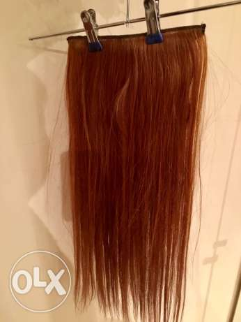 4 pieces of natural hair extension