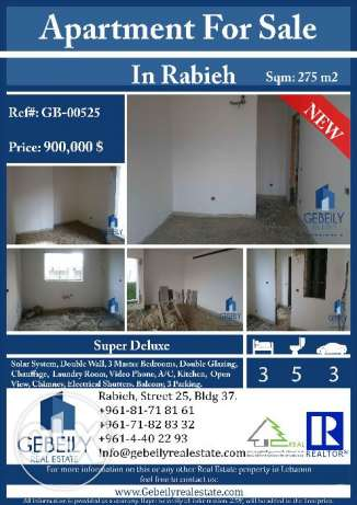 Super Deluxe Apartment For Sale in Rabieh GB00525