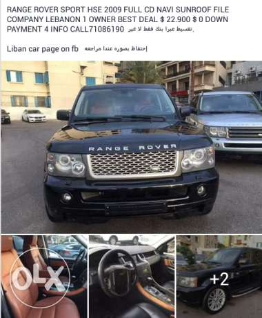 Ranje rover for sale