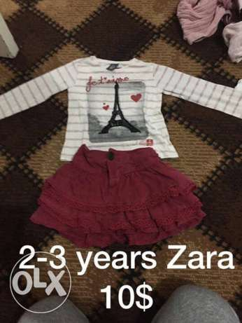 baby girl cloth
