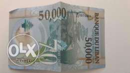 50.000 currency 50,000