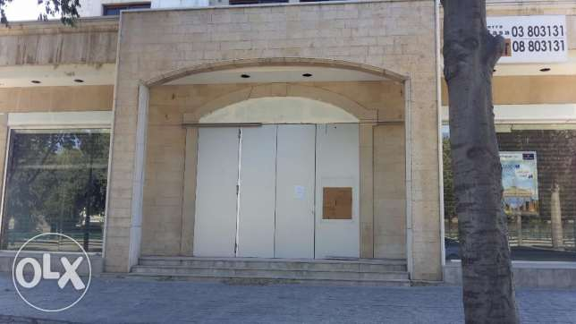 haouch el omara shop prime location for rent