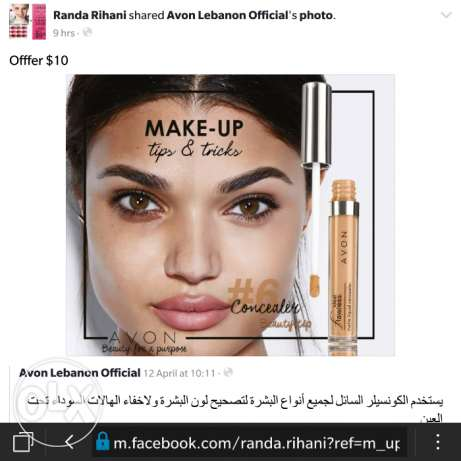 Avon concealer offer $10 instead $16