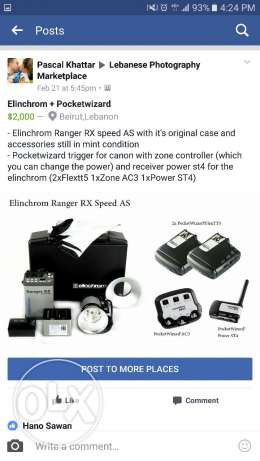Elinchrom Flash & Pocketwizard for Canon