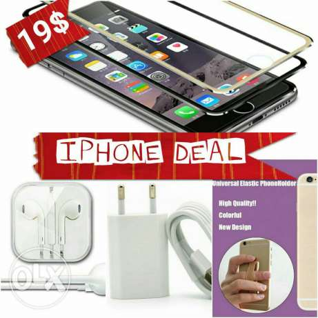 Iphone deal