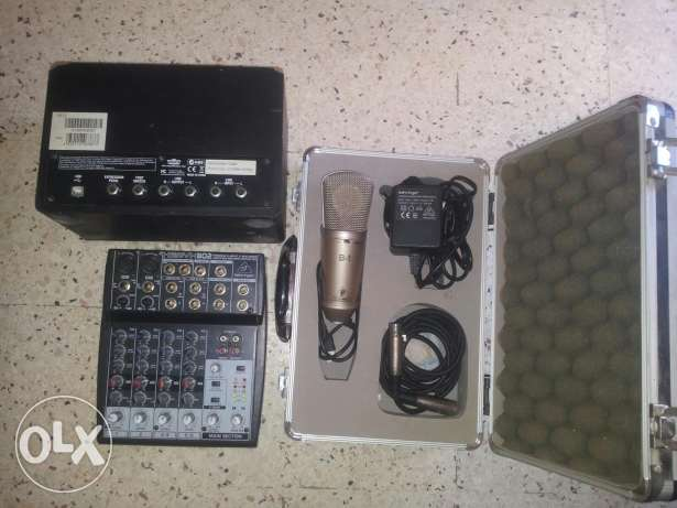 mixer & microphone & sound card