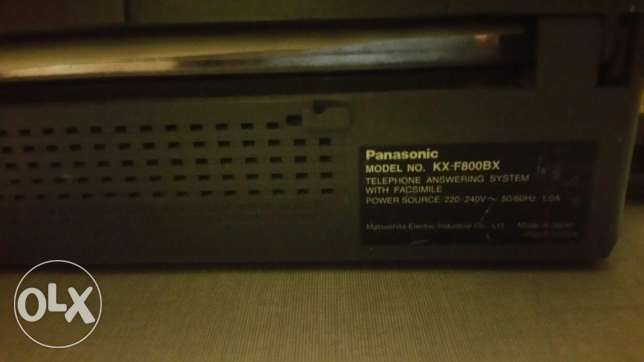 Panasonic phone and fax and copyer عرمون -  2