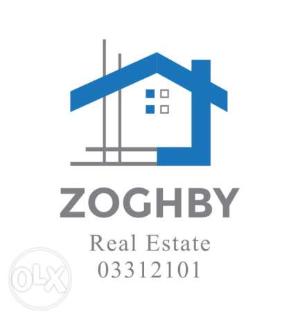 Land for sale in ballouneh