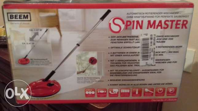 spinmaster rechargable mop very practical made in germany BRAND NEW